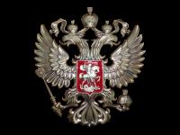 Латунный герб Российской Федерации