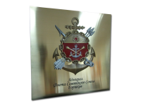 "Латунная эмблема корабля ""Адмирал Горшков"""